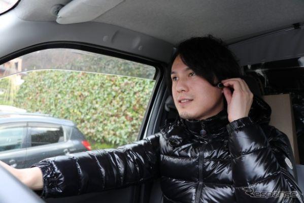 運転中の音声チャットサービスは合法…デバイス使用 国家公安委員会