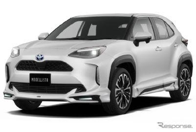 クルマのサブスク「KINTO ONE」、モデリスタ・GRパーツ装着車7モデルを追加