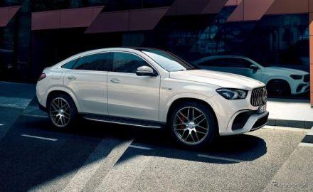 メルセデスAMG GLE 63S など、高性能SUV 3モデルを発売