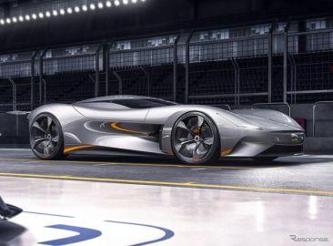 ジャガー最新の「ビジョン グランツーリスモ」、次世代EVレーサーに 12月16日発表