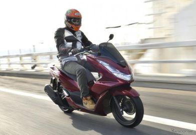 【ホンダ PCX160 試乗】プラス10ccが走りに余裕をもたらす…青木タカオ