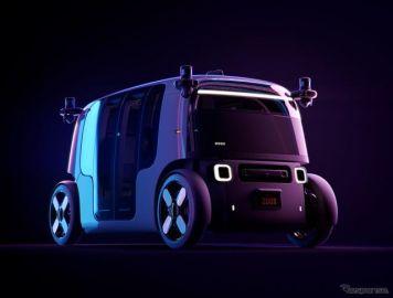 都市向け自動運転EV『ロボタクシー』、16時間連続走行が可能…アマゾン傘下企業が発表