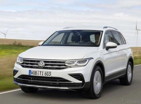 VW ティグアン に初のPHV、EVモードは最大50km…予約受注を欧州で開始