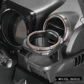 スズキ ジムニー 新型専用ドリンクホルダー、ハイエンドモデルを追加…カーメイト