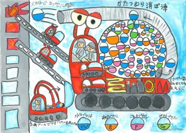 第15回未来の消防車アイデアコンテスト最優秀賞:山口蓮(やまぐちれん)さん《図版提供 モリタホールディングス》