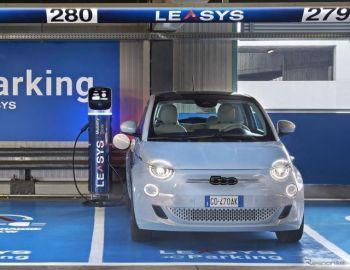 フィアットやジープの電動車、急速充電が可能に…イタリア・ミラノの空港