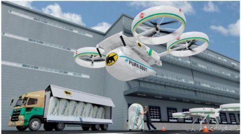 空陸共用、貨物ユニットの空力形状は? ヤマトHDとJAXAが開発