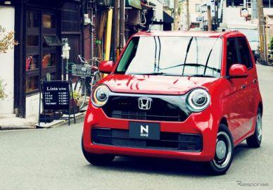 【ホンダ N-ONE 新型】発売1か月で受注は8000台超、月販目標の4倍