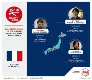 BASF 国際R-Mベストペインターコンテスト日本大会、受賞結果発表式をオンラインで開催