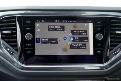 VWの「We Connect」を一足早く体験! インフォテイメントを完全オンライン化