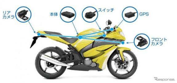 レッドバロン、保険連動対応バイク用2カメラドラレコを提供開始へ