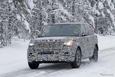 最高級SUVの代名詞『レンジローバー』、次期プロトタイプが豪雪を試走!