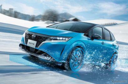 【日産 ノート 新型】4WDモデル発表、本格電動4輪駆動システムを搭載…価格は228万8000円より
