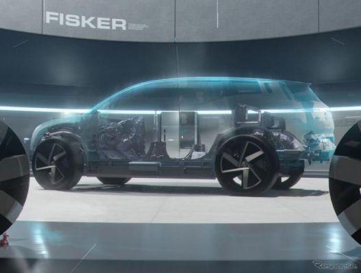 フィスカーの電動SUV『オーシャン』、マグナが車台と生産を担当…2022年から納車へ