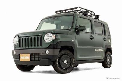 ダムド、新型ハスラー用ボディキットの予約受注開始…「ニューレトロ軽SUV」を提案