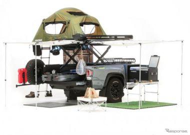米トヨタ、『TRDスポーツトレーラー』提案…一大ベースキャンプに変身