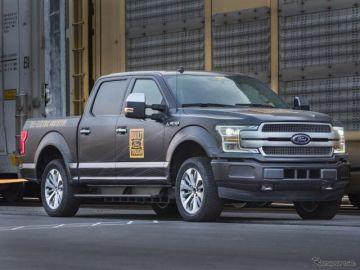 フォードの新型EVは大型ピックアップトラック、プロトタイプが雪上テスト[動画]