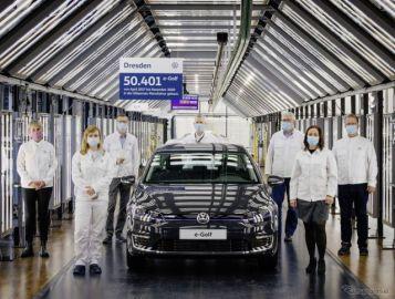VW ゴルフEV、生産終了…新世代EV「ID.シリーズ」への橋渡し役に