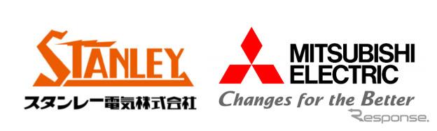 三菱電機とスタンレー電気が次世代車載用ランプシステム開発で業務提携《図版提供 三菱電機/スタンレー電気》