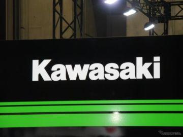 川崎重工、不正アクセスで外部に情報流出の可能性