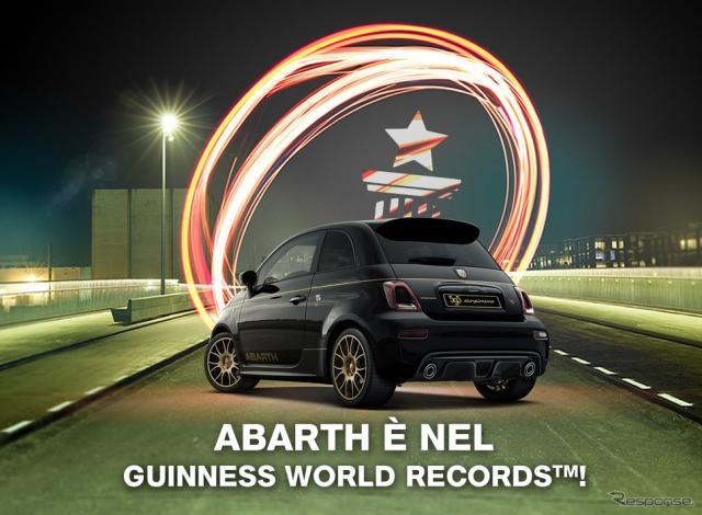 ギネスワールドレコードから世界最大のデジタル集会と認定されたアバルト・デジタル・デイ《photo by Abarth》