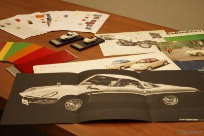 マツダ100周年、こだわりまくって監修したモデルカーたち…デザイナー[インタビュー]