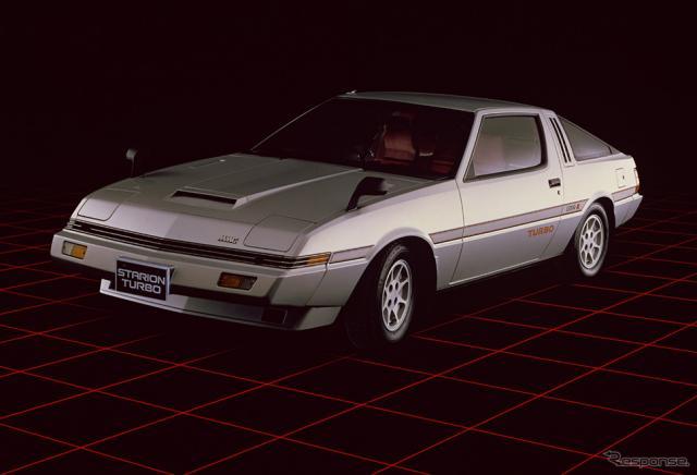 三菱 スタリオン《写真提供 三菱自動車》