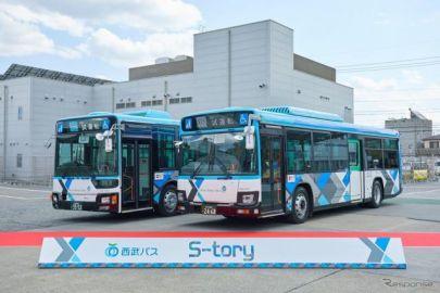 大型路線バスの自動運転、実証走行を実施へ 国内初