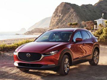 マツダ米国販売は2年ぶりに増加、CX-30 が貢献 2020年