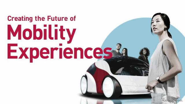 Creating the Future of Mobility Experiences《写真提供 パイオニア》