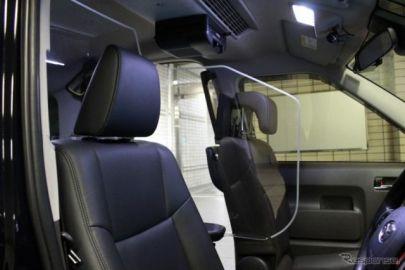 日本交通、タクシー1600台に新型飛沫防止シールドを導入