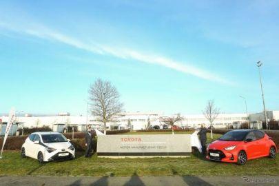 トヨタ、PSAとの合弁工場を完全子会社化---ヤリス 新型を2021年後半から生産へ