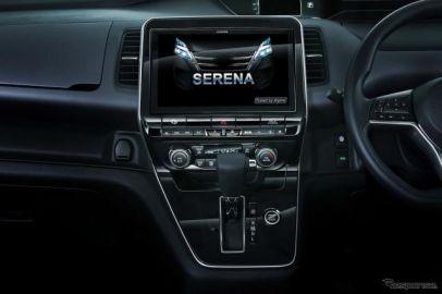 アルパイン、新ビッグXシリーズ発売へ…Apple CarPlay/Android Auto対応、Amazon Alexaも搭載