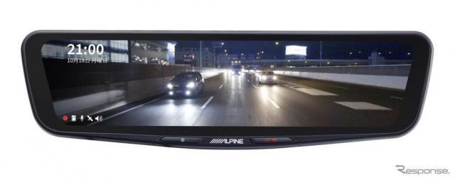 車種専用デジタルミラー発売へ、ドラレコ搭載モデルも登場…アルパイン
