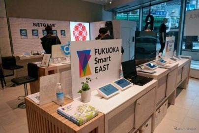 CES 2021開催にあわせ、日本のスタートアップが東京でリアル展示