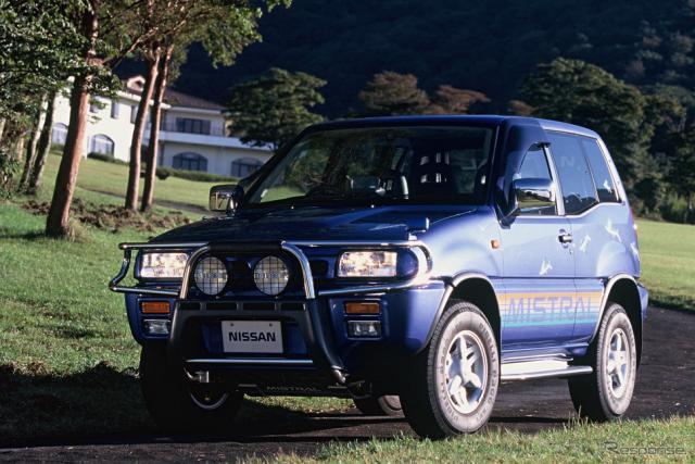 日産 ミストラル(写真は1995年)《写真提供 日産自動車》