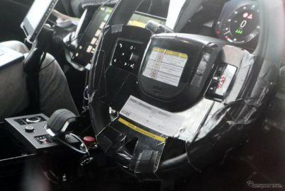 SUVの王様「レンジローバー」次期型、11.4インチタッチスクリーン搭載を確認