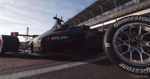 レーススピードで自動運転のガチンコ勝負へ、インディ・チャレンジ…CES 2021