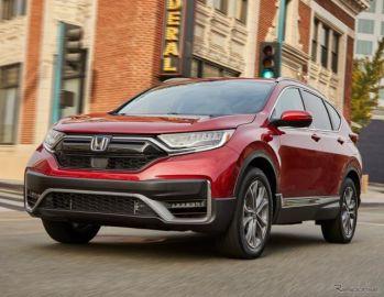 ホンダ、最も燃費の良いフルライン自動車メーカーと認定…米EPA