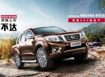 日産の中国新車販売、商用車が増加 2020年