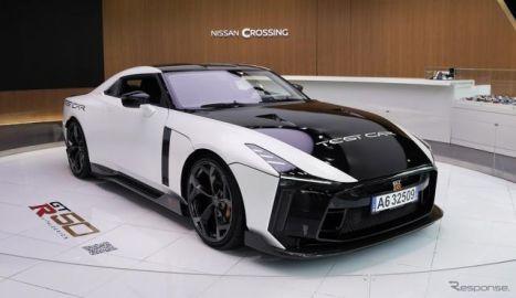 『GT-R50 by Italdesign』テストカー、ニッサンクロッシングで展示中…3月31日まで