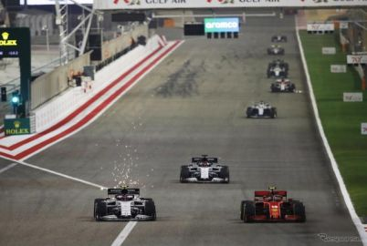 【F1】開幕は3月28日バーレーンに、日本は10月10日で変化なし…2021年日程をアップデート