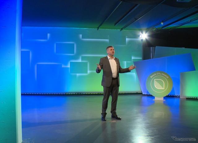ボッシュのデジタルプレスカンファレンス(CES 2021)《photo by Bosch》