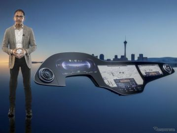 メルセデスベンツ「MBUX」に新機能、幅141cmの全面ディスプレイでも利用可能に…CES 2021