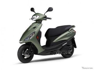 ヤマハ アクシスZ、2021年モデル発売へ 新色マットグリーンを採用