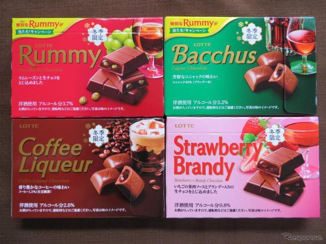 アルコール入りチョコレートにどれだけの強い酒が入っているのか。4種類のチョコレートで検証してみた。《写真撮影 岩貞るみこ》