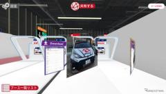 BRIDE、新旧ラリーチャレンジ参戦マシンを展示…東京オートサロン2021