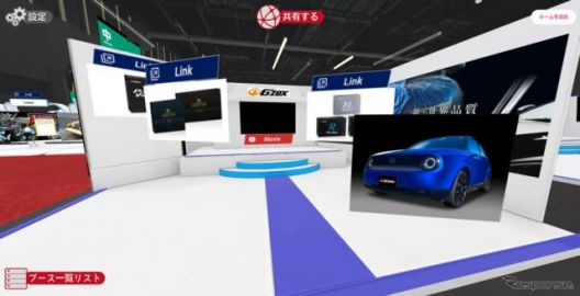 ソフト99、プロ施工プレミアムコーティングブランド「G' ZOX」の製品を紹介…東京オートサロン2021