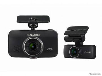 ケンウッド、業務用2カメラドラレコ発売へ…音声コマンド対応、車載電源ケーブルも付属