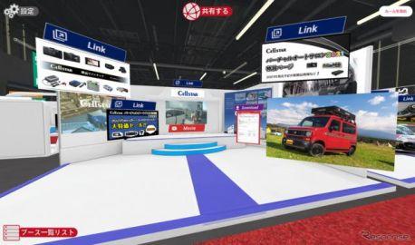 ホンダ N-VAN ベースのDAMDコンセプトカー、セルスター工業が展示…東京オートサロン2021